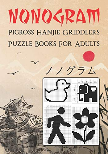 Nonogram Picross Hanjie Griddlers Puzzle Books for Adults: Picture Cross Logic Puzzles That Bring You to Magic Images World, 101 Easy to Hard Puzzles (ノノグラム)