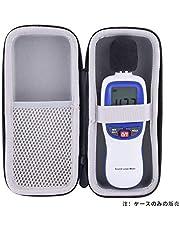 Meterk 騒音計 LCD デジタル 30-130dB 専用保護収納ケース -waiyu JP