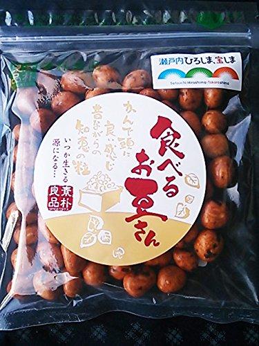 食べるお豆さん かき醤油大豆50g【レターパック便】