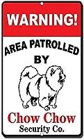 アルミメタルサインおかしい警告領域Chow Chowパトロール情報の目新しさ壁画アート垂直