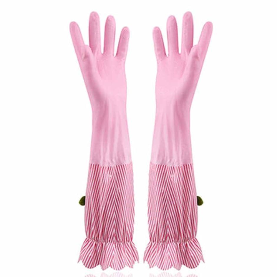 一緒にのぞき穴より平らな使い捨て手袋 プラスベルベット暖かい食器洗い手袋キッチン家庭防水耐久手袋 (Size : Four pairs)