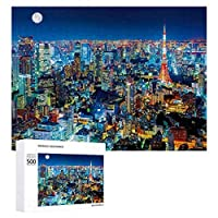 東京ナイトビュー 500ピースのパズル木製パズル大人の贈り物子供の誕生日プレゼント1000ピースのパズル