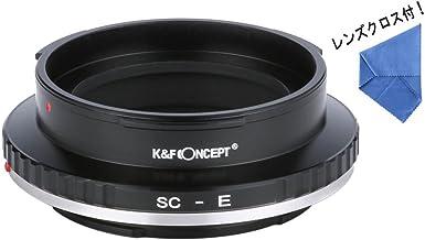 [正規代理店]K&F ニコン Sマウント -SONY NEX Eマウントアダプター レンズクロス付 ns-nex (KFNEX)