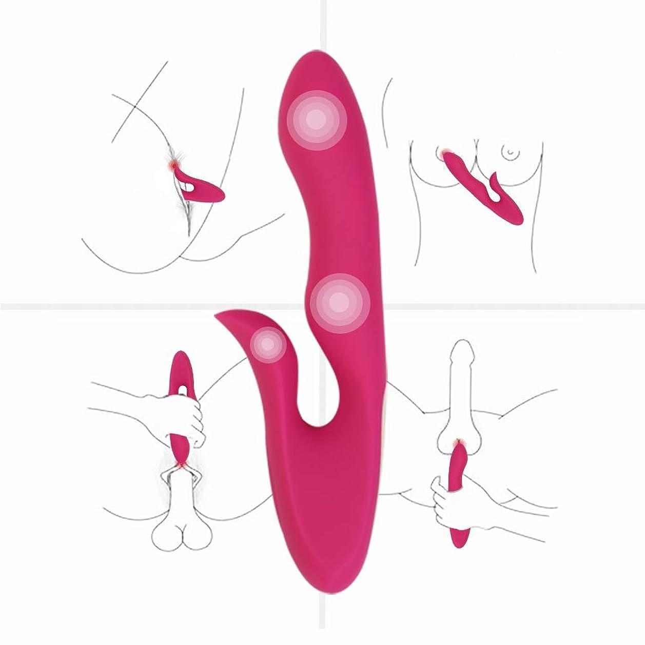草欠かせないインポートセックス指バイブレーターセックストイズのために女性3モーター 8 + 6 モードウサギ G スポットバイブレーター陰核膣大人トイズディルド Masturbator
