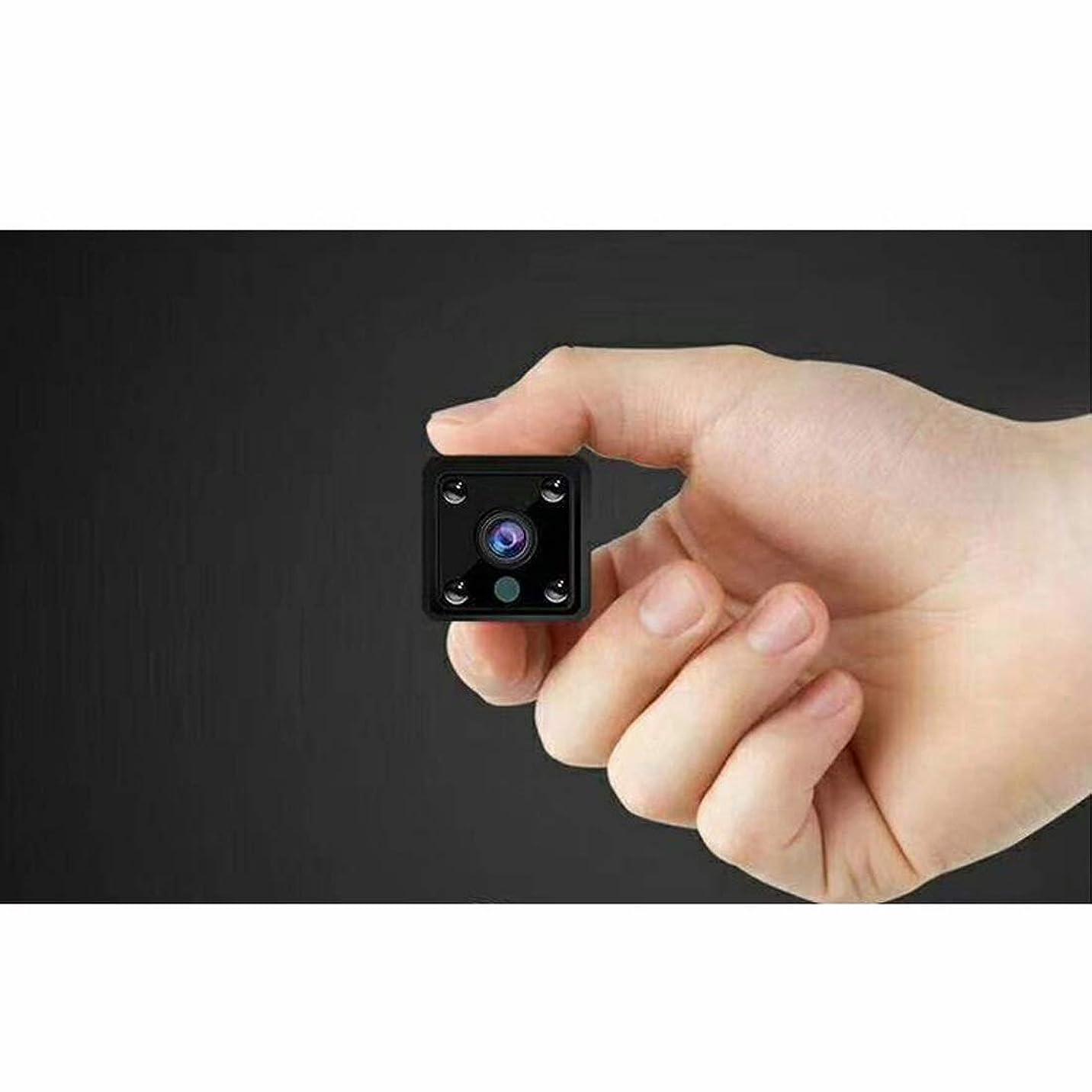 スカルク分析する怒ってYIJUPIN 1080 P HDウェブカメラモニターワイヤレスwifiminiカメラ