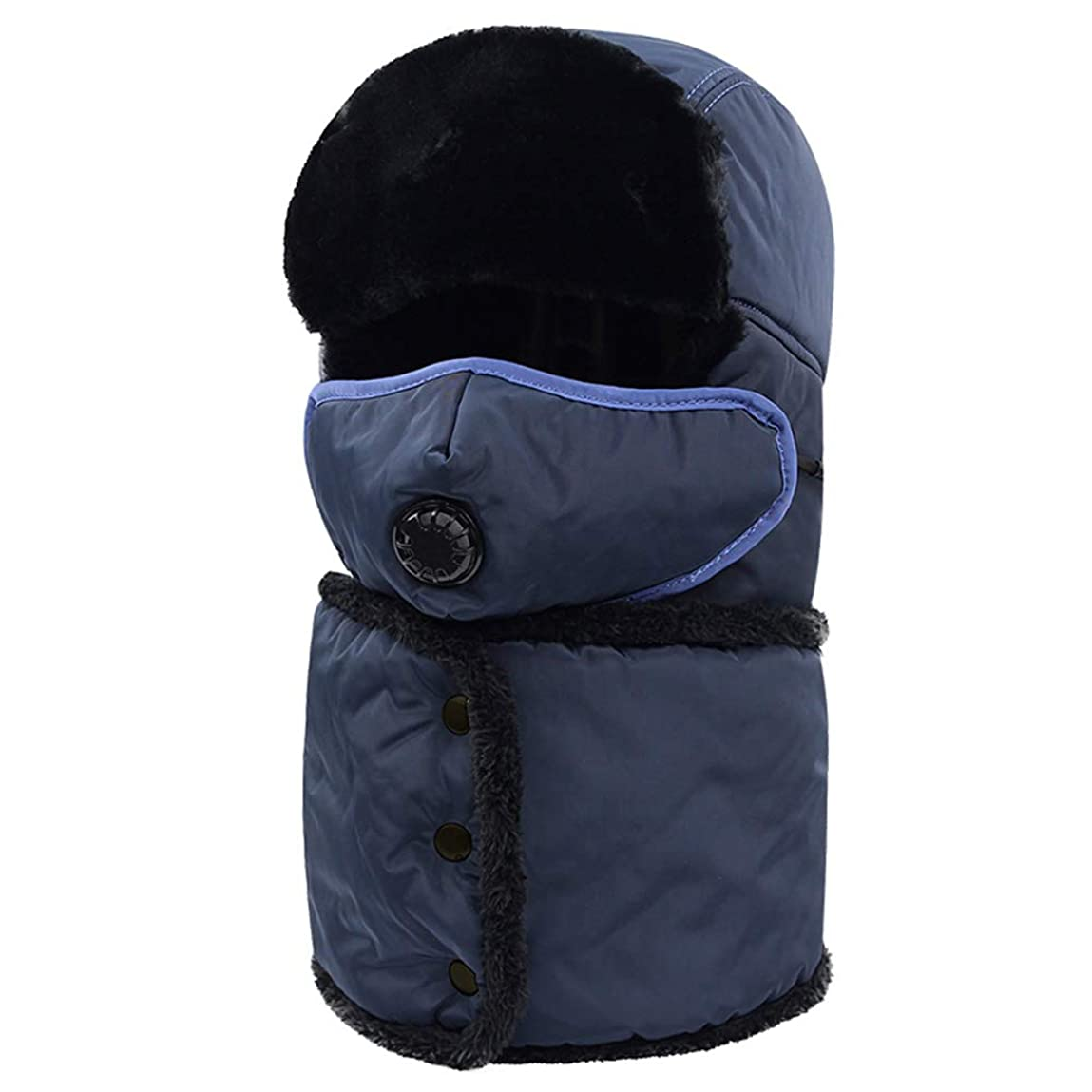 深くささやき家庭ロシアのパイロット冬用帽子、完全防風防風暖かいLeifengキャップ、取り外し可能なマスク、サイクリング、スキー、屋外に適しています