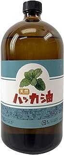 日本製 天然 ハッカ油 ハッカオイル 1000ml