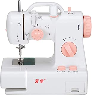 Sewing Machines for Beginners, Overlocker Machine Crafting Mending Machine, with Lamp, Foot Pedal and Thread Cutter, Doubl...