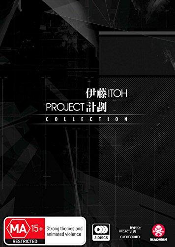 Project Itoh Movie Coll. [Edizione: Australia] [Italia] [DVD]