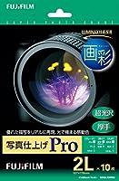FUJIFILM 写真用紙 画彩 超光沢 厚手 2L 10枚WP2L10PRO