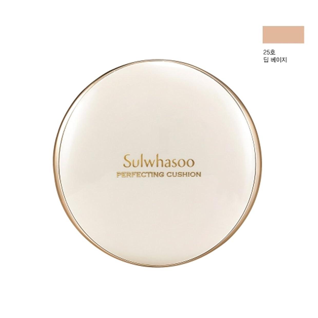 フローティング緊張するランドマーク雪花秀/Sulwhasoo PERFECTING CUSHION/パーフェクティング クッション 25号 本品15g+リフィル15g(SPF50+/PA+++ )ファンデーションSet(海外直送品)