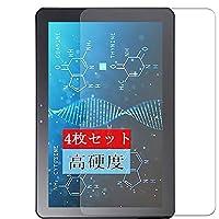 4枚 Sukix フィルム 、 Samsung Galaxy Tab Advanced 2 SM-T583 Advanced2 向けの 液晶保護フィルム 保護フィルム シート シール(非 ガラスフィルム 強化ガラス ガラス ) 修繕版