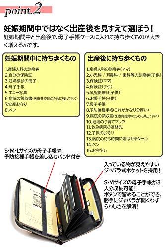 鶴三工房(ツルミコウボウ)『母子手帳ケースジャバラ』