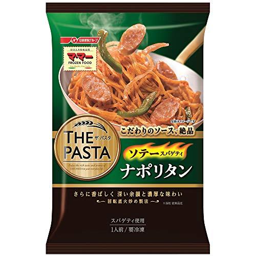 [冷凍]日清フーズ THE PASTA ソテースパゲティナポリタン 290g×14個