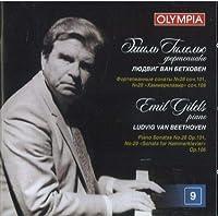 """Emil Gilels. Ludvig Van Beethoven. Sonatas. Vol. 9. Sonata No.28 In A Major. Op.101, Sonata No.29 In B Flat Major """"Sonata For Hammerklavier"""", Op.106"""