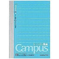 コクヨ キャンパスノートA7変形(ドット罫) B罫×10冊