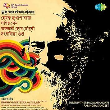 Surer Pather Haowai Haowai Rabindra Sangeet