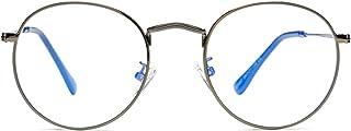 COASION Blue Light Blocking Glasses Retro Round Clear Lens Anti Blue Ray Computer Game Eyeglasses