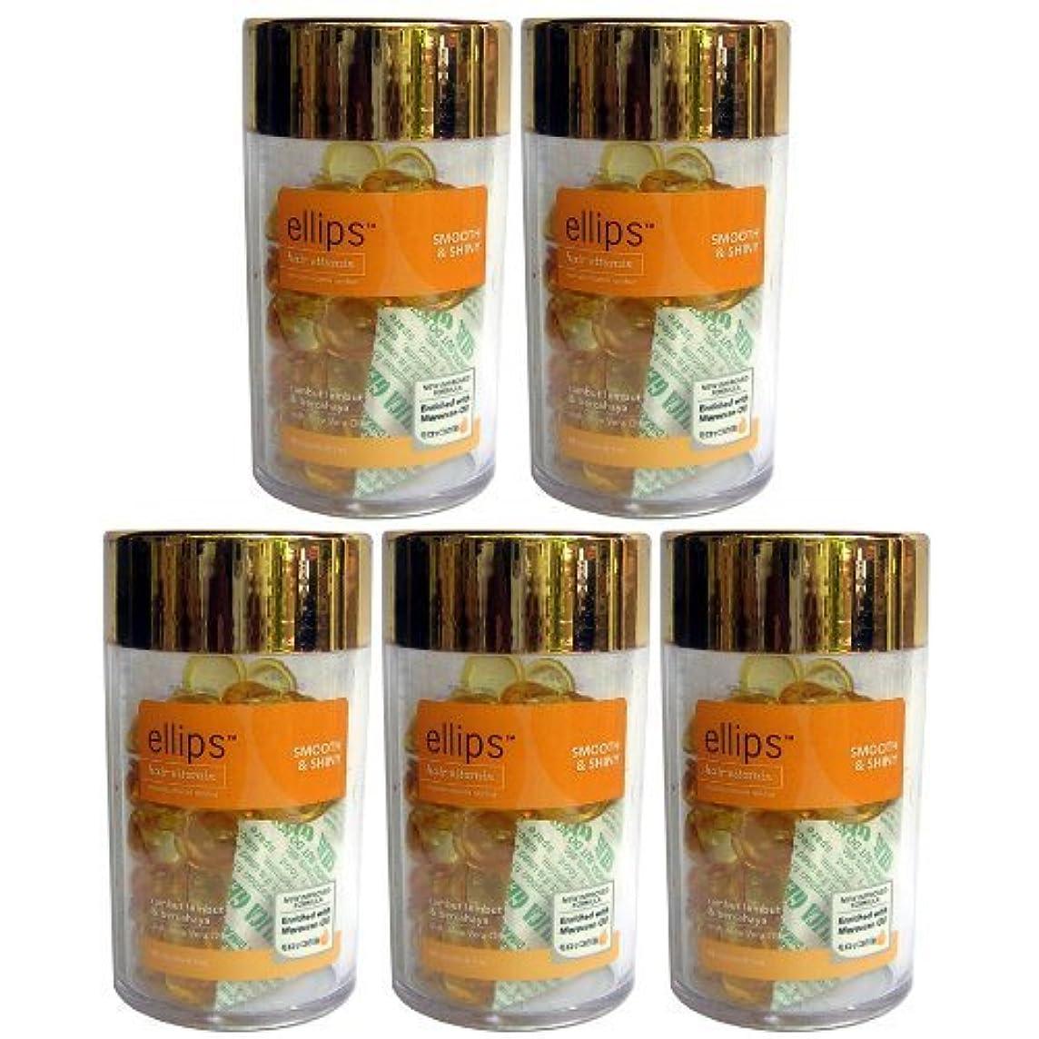 ソーダ水発見する大惨事エリップスellipsヘアビタミン洗い流さないヘアトリートメント50粒入ボトル5本組(海外直送品)(並行輸入品) (黄色5本)