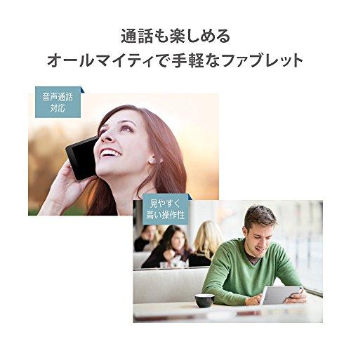 『Huawei 7インチ タブレット MediaPad T1 7.0 シルバー ※LTEモデル RAM 1G/ROM 8G【日本正規代理店品】』の7枚目の画像