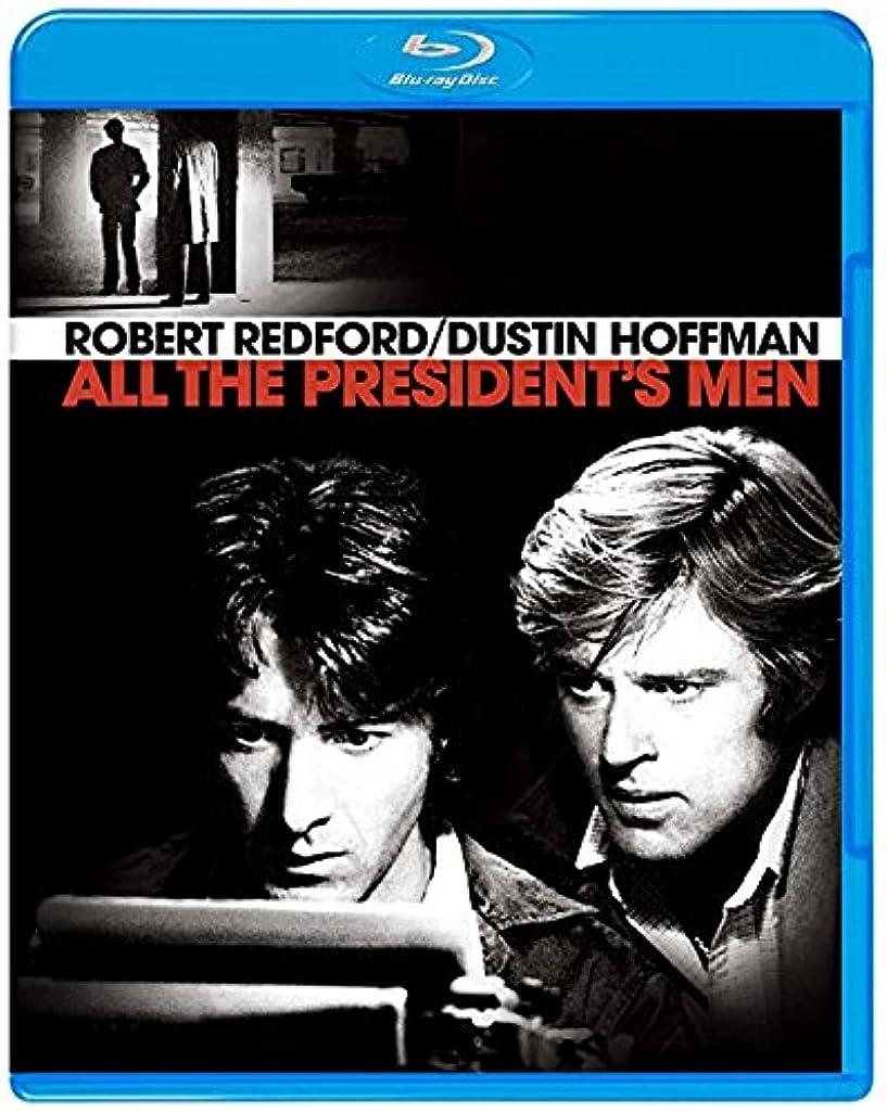 エレガント南着る大統領の陰謀 [WB COLLECTION][AmazonDVDコレクション] [Blu-ray]