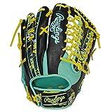 ローリングス(Rawlings) 野球用 軟式 HOH® HACKS CAMO [外野手用] サイズ12.5 GR1HOB88 ミント サイズ 12.5 ※右投用