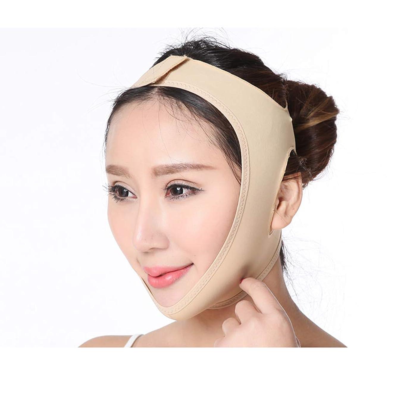 モノグラフ蜂本能顔リフティング包帯 V 顔楽器顔マスク顔リフティング引き締め