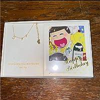 おそ松さん Happy Birthday Box 十四松