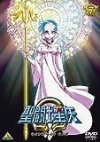 聖闘士星矢Ω 7[BCBA-4408][DVD]