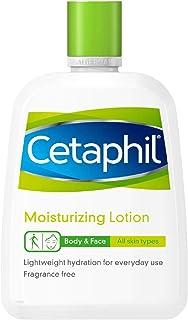 Cetaphil Fragrance Free Moisturizing Lotion 59 ml