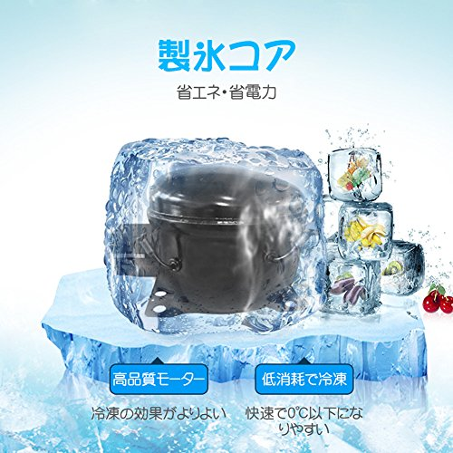 IPO『パワフル氷製造機』