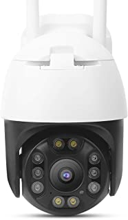 Draaibare 1080P 10 Lights Wifi PTZ IR Nachtzichtcamera, IP66 Waterdichte Smart Tracking Alarm Surveillance, met Ruisonderd...