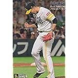 プロ野球チップス2020 第1弾 TR-4 千賀滉大 (ソフトバンク/記録達成カード)