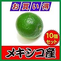 【お買得】メキシコ産 キーライム 約30g~35g×10個セット 冷蔵