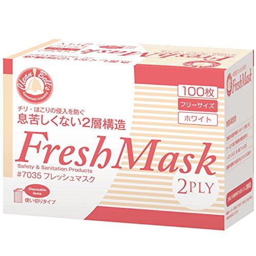 川西工業 フレッシュマスク 2層式 ホワイト×500枚