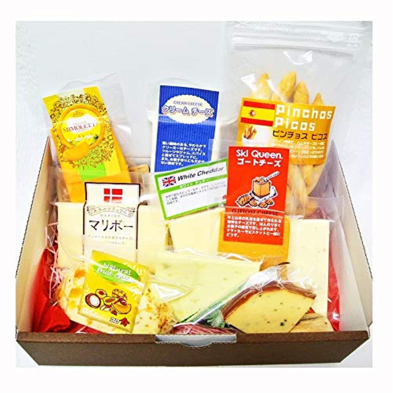 ディプロマ合金しみチーズプレゼント 箱入 チーズ&ピスコ 10種類 詰め合わせ