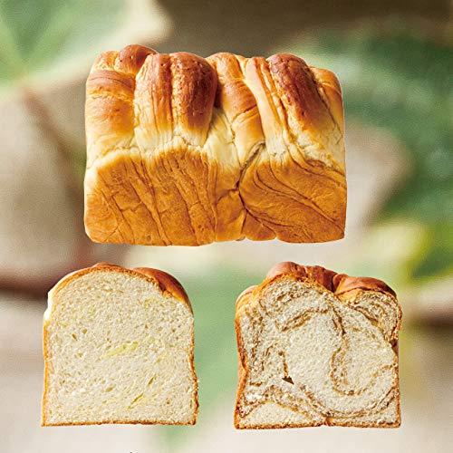 マーブルデニッシュ (チョコ/メープル) パン 結婚式 ウェディング 贈答用 ギフト 詰合せ セット