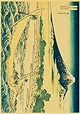 HuGuan Lienzo Pintura Al óLeo 60x90cm Estilo Antiguo japonés Adecuado para la decoración del hogar T32 Poster Y Estampados Arte Cuadros Sin Marco