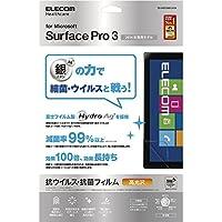 ELECOM SurfacePro3 液晶保護フィルム 抗菌 抗ウイルス 光沢タイプ TB-MSP3WFLHYA