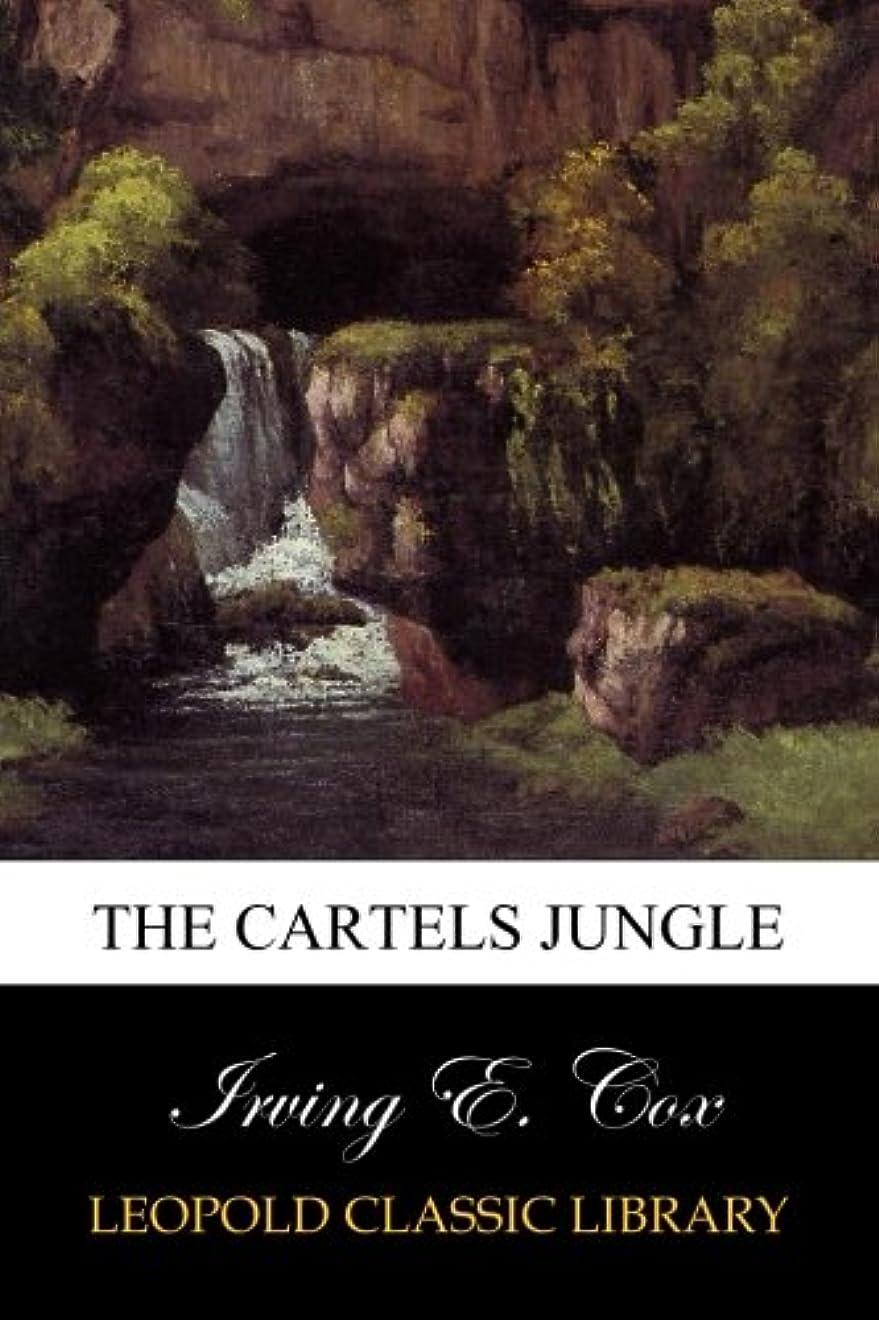 トランスペアレントオーバーヘッドロータリーThe Cartels Jungle