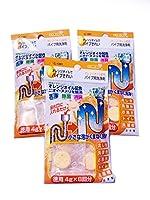 トイレ洗浄剤 オレンジオイル配合 タブレット 徳用4g×8回分 3袋セット 合計24個入り