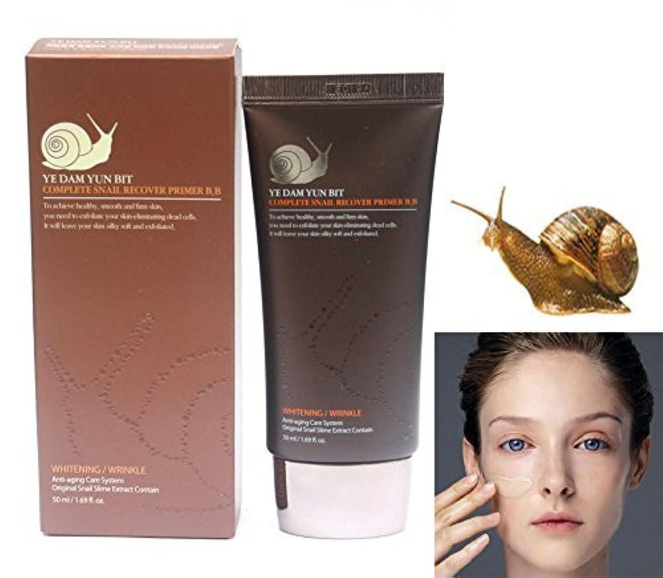 誘発する橋脚からかう[YEDAM YUNBIT] 完全なカタツムリ?リカバリー?プライマーBB 50ml /韓国化粧品 / Complete Snail Recover Primer BB 50ml / Korean Cosmetics (3EA) [並行輸入品]