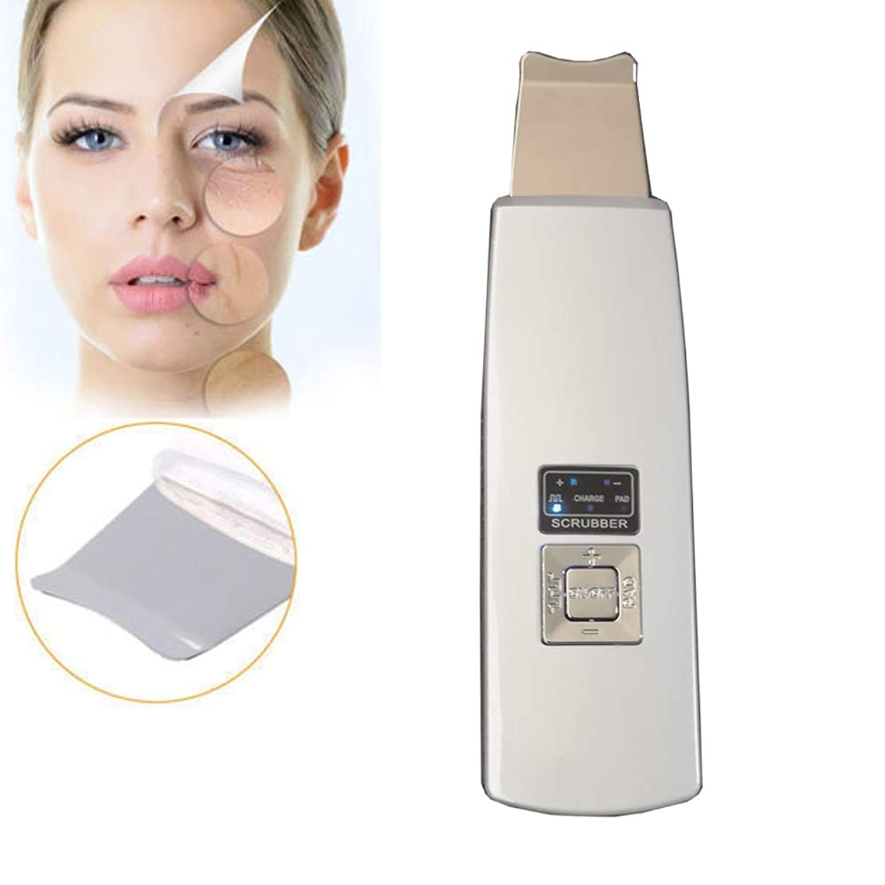 パッケージ正直スクレーパー顔の皮膚のスクラバー、ポータブル?フェイシャル超音波超音波イオンスキンケアスクラバーデバイス美容機は、ブラックヘッド面皰死んだ皮膚の除去を削除する方法