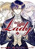 はたらく細胞LADY(3) (モーニングコミックス)