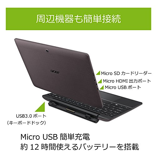 『Acer 2in1 タブレット Aspire Switch 10 E SW3-016-F12D/KF /Windows 10/10.1インチ/Office MobileプラスOffice 365サービス』の3枚目の画像