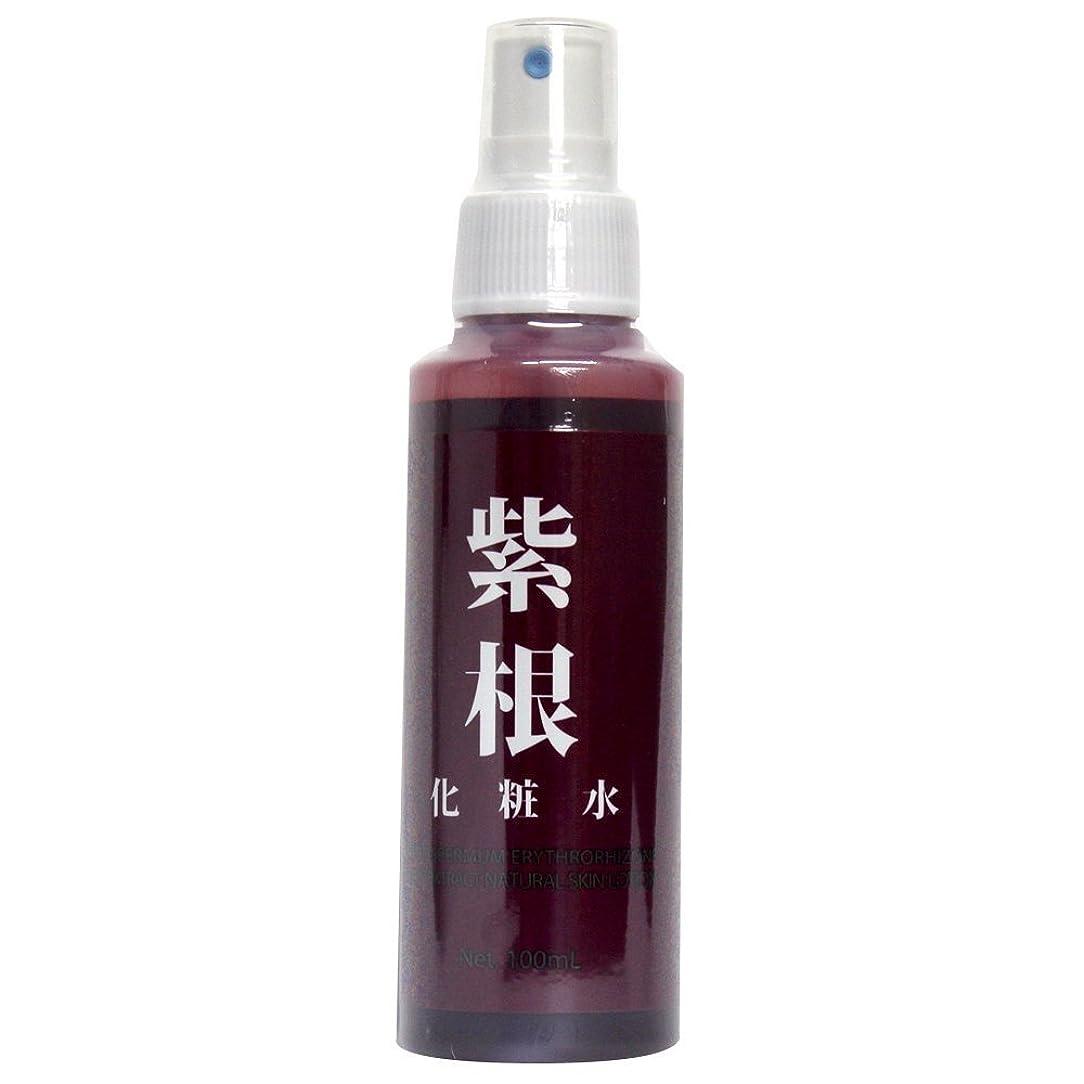 約設定口実はい健寿の京 紫根化粧水 100ml