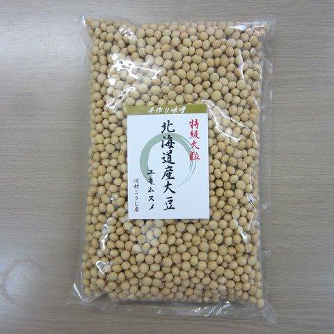 河村こうじ屋 手作り味噌 北海道産大豆(2.6) ユキムスメ(500g)