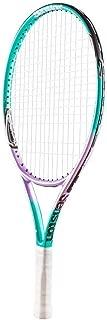 子供用 硬式テニスラケット テニス セット 23インチ
