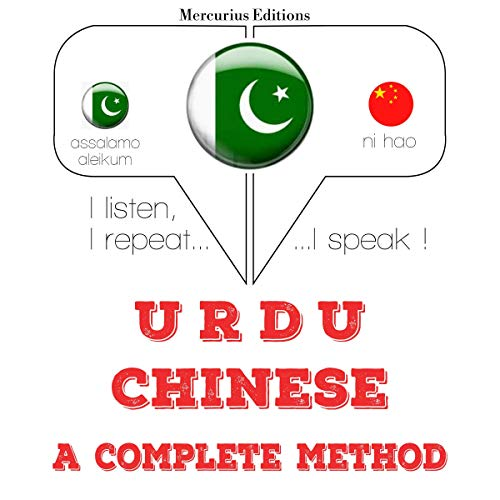 Urdu – Chinese. A complete method cover art