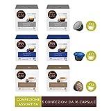 6 confezioni da 16 capsule di caffè espresso: 96 capsule totali